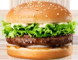 bulgogi-burger